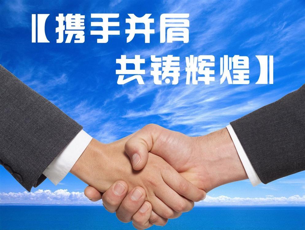 郑州格然林医药科技有限公司与美国格然林科技公司联合任命丹库克博士(Dr.P. Dan Cook)为格然林全球首席技术官(CTO)和副总裁(VP)