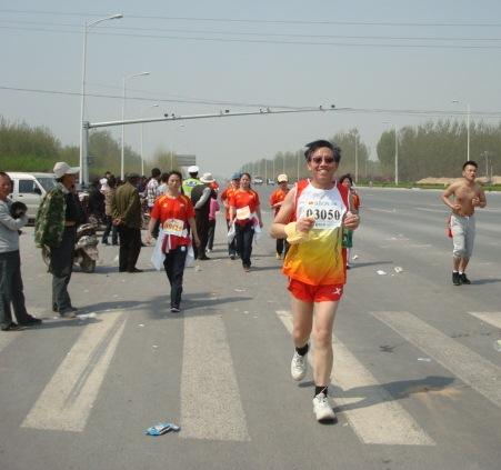 ZK International Marathon