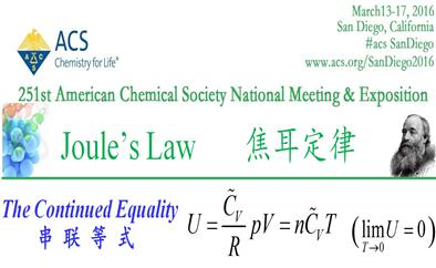 Zhengzhou Granlen PharmaTech Presents at 251th ACS National Meeting in San Diego, USA, on Continued Equality