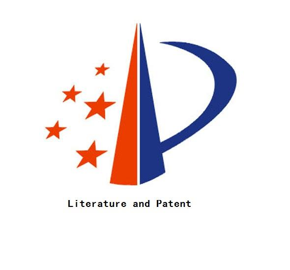 Literature and Patent Download